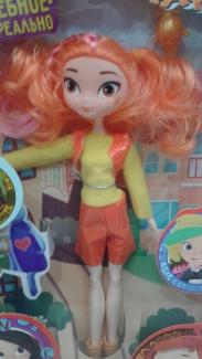 , Кукла 161700