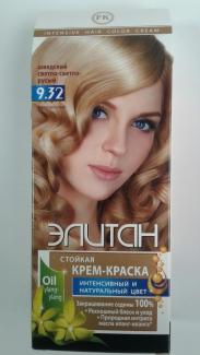 , Крем краска для волос 176030