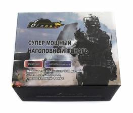 , Фонарь ОГОНЬ H-193S 104081