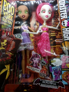Sidni, Кукла 139586