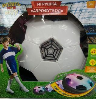 Купить аэрофутбол 139536 - оптом недорого в интернет-магазине Amorce