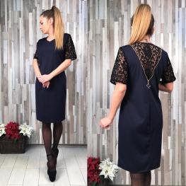 Sidni, Платье 137847
