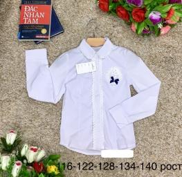 , Рубашка 149233