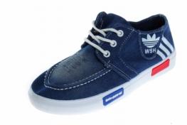 Adidas, Кеды 98297