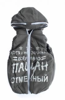 Sidni, Куртка 99132