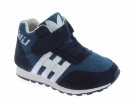 Adidas, Кроссовки 100776