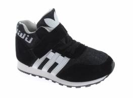 Adidas, Кроссовки 100779