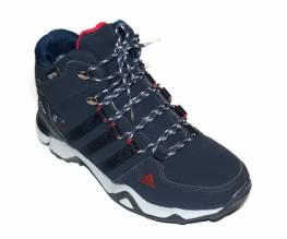 Adidas, Кроссовки 101896
