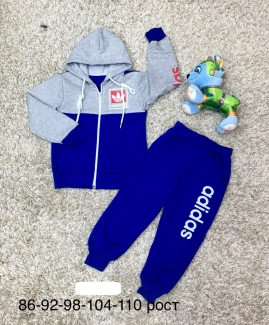 Sidni, Комплект одежды 134387
