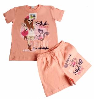 Sidni, Комплект одежды 135997