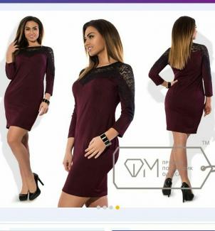 Sidni, Платье 137863
