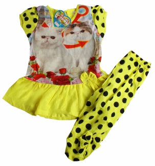 Sidni, Комплект одежды 140588