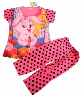 , Комплект одежды 140595