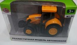 Купить транспорт 144343 - оптом недорого в интернет-магазине Amorce