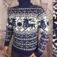 свитер 190656
