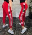 спортивные брюки 143450