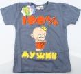 футболка 158944